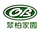 佛山市顺德区北滘镇欧柏家具有限公司 最新采购和商业信息