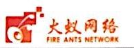湖南火蚁网络科技有限公司 最新采购和商业信息