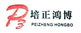 广东培正鸿博环保投资有限公司 最新采购和商业信息
