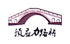 河北应力路桥有限公司 最新采购和商业信息