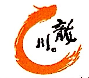安徽航佳龙川旅游开发有限公司