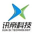 讯帝(厦门)电子科技有限公司 最新采购和商业信息
