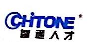 荆州市江汉智通人力资源有限公司 最新采购和商业信息