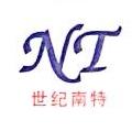 北京世纪南特贸易有限公司 最新采购和商业信息