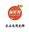 北京淘鲜商贸有限公司 最新采购和商业信息