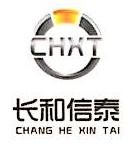 北京长和信泰太阳能科技有限公司 最新采购和商业信息