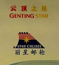 迈锦(杭州)酒店有限公司 最新采购和商业信息