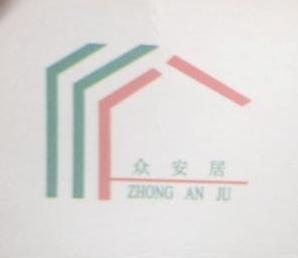 深圳市众安居物业管理有限公司 最新采购和商业信息