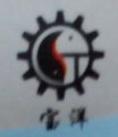 深圳市宝洋机电设备工程有限公司 最新采购和商业信息