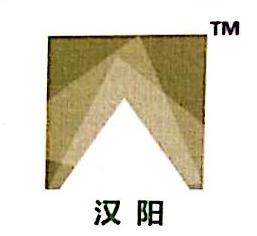 上海汉阳生物科技有限公司