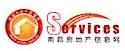 南昌利道科技有限公司 最新采购和商业信息