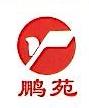平远县大柘镇建筑工程公司 最新采购和商业信息