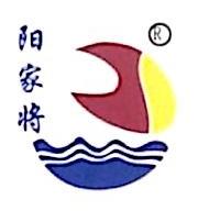 上海固和投资咨询有限公司 最新采购和商业信息