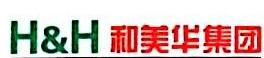 济南和美华饲料有限公司莱阳分公司