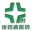 天津津药通医药技术有限公司 最新采购和商业信息