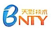 北京天影环球数码技术有限公司 最新采购和商业信息