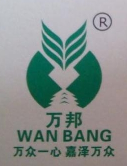 湛江市万邦药业有限公司 最新采购和商业信息