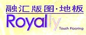 融汇辉煌国际贸易(北京)有限公司 最新采购和商业信息