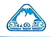 新疆西域国际旅行社有限责任公司 最新采购和商业信息