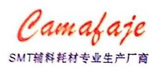 深圳市康龙电子有限公司 最新采购和商业信息
