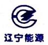 辽宁辽能置业投资有限公司 最新采购和商业信息