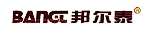 昆明邦尔泰医药有限公司 最新采购和商业信息