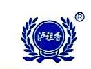 河南泸祖香商贸有限公司 最新采购和商业信息