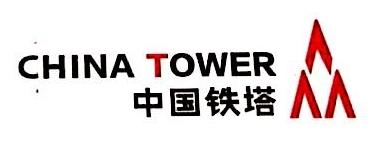 中国铁塔股份有限公司鹰潭市分公司 最新采购和商业信息