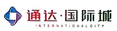 甘肃通达伟业投资(集团)有限公司 最新采购和商业信息