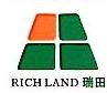 厦门市瑞田种子有限公司 最新采购和商业信息