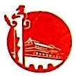 惠州市国华纸张批发有限公司 最新采购和商业信息