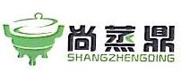 中山市蒸鼎电器科技有限公司 最新采购和商业信息