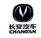 涿州市广源汽车销售有限公司 最新采购和商业信息