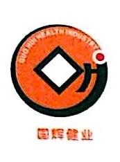 厦门国辉健业生物科技有限公司 最新采购和商业信息