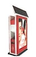 温州中焕广告设备有限公司 最新采购和商业信息