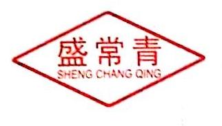 天津市兰四食品有限公司 最新采购和商业信息