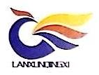 甘肃兰迅清洗工程有限公司 最新采购和商业信息