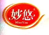 重庆滋妙农产品销售有限公司 最新采购和商业信息