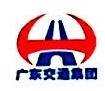 广东省高速公路发展股份有限公司