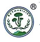 广西宝芝堂药业有限责任公司 最新采购和商业信息