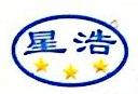 贵州星浩贸易有限公司 最新采购和商业信息