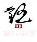 长春精钰电子科技股份有限公司 最新采购和商业信息