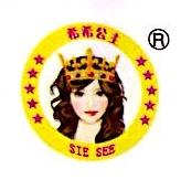 上海海润家具有限公司