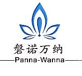 四川磐诺万纳科技有限公司