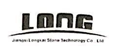 江西龙凯石材科技有限公司 最新采购和商业信息