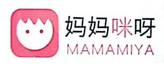 南京妈妈咪呀儿童健康管理有限公司 最新采购和商业信息