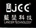 深圳市蓝瑟机电科技有限公司 最新采购和商业信息