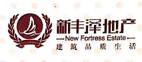 广东新丰泽房地产开发有限公司 最新采购和商业信息