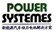 惠州市亿鹏能源科技有限公司
