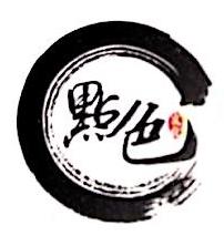 深圳市点色文化数字传播有限公司 最新采购和商业信息